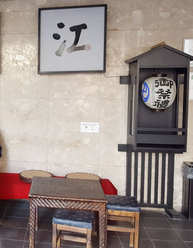 Our hotel is a cosy and budget-friendly ryokan close to Ueno Station in northern Tokyo.