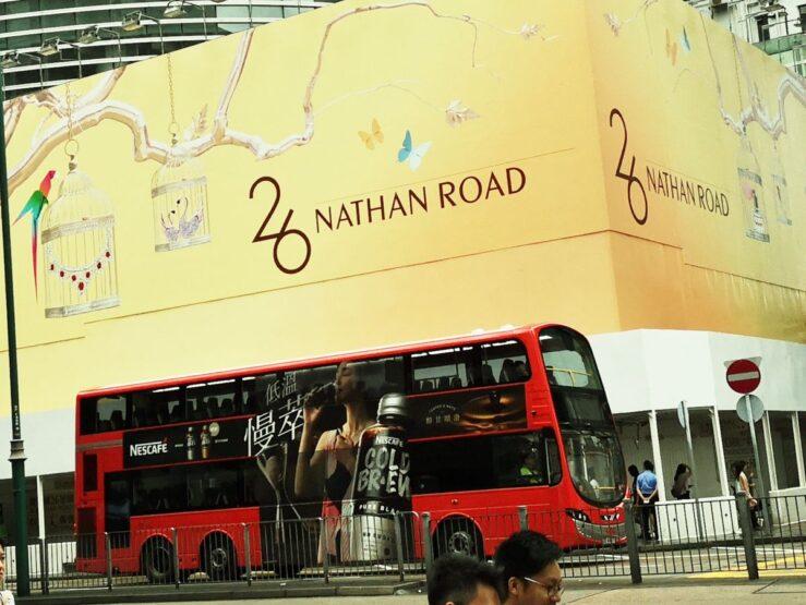 Nathan Road is also Hong Kong culture