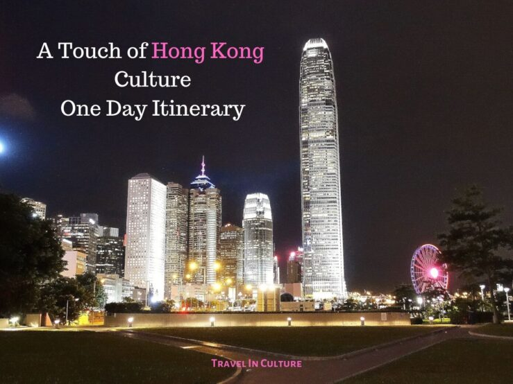 Hong Kong culture - one day itinerary