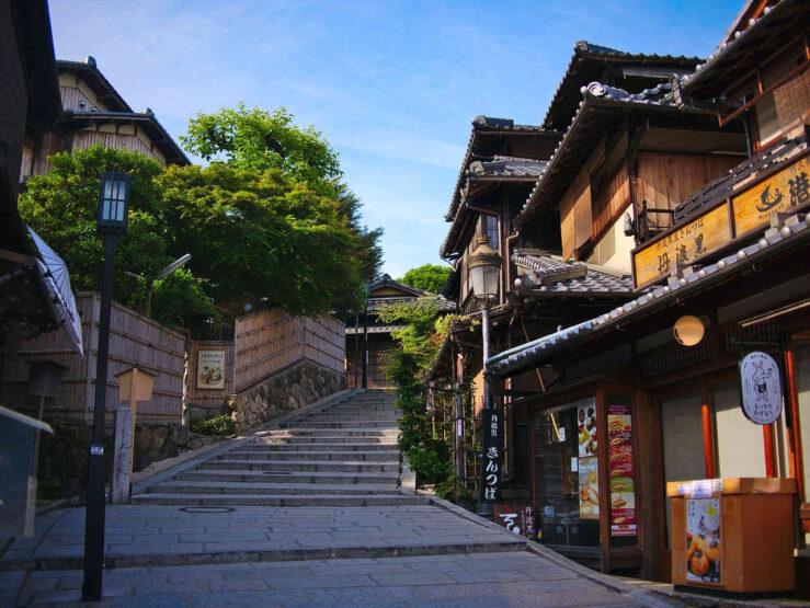 Ninenzaka - by train Tokyo to Kyoto to Tokyo itinerary