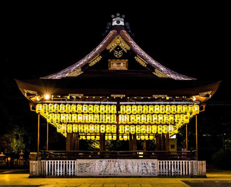 Yanaka Shrine - by train Tokyo to Kyoto to Tokyo itinerary